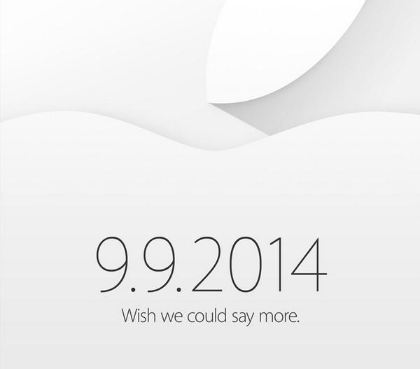 Apple Sets Official Date For iPhone 6 Event