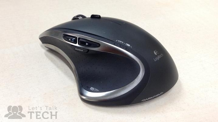 Logitech-Performance-Mouse-MX-Featured