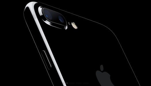 iPhone 7 & iPhone 7 Plus: Apple unveils new flagship smartphones