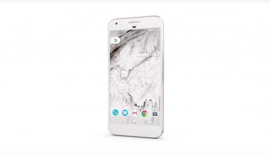 #MadeByGoogle: Google announces the Google Pixel smartphone