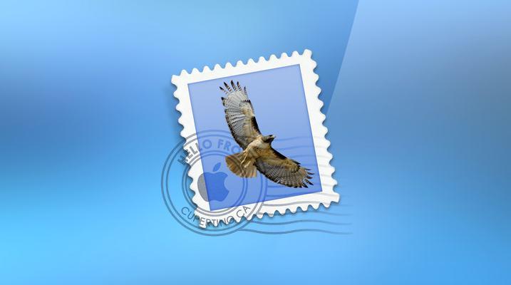 Mail-App